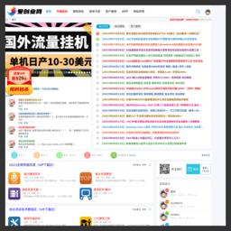 爱创业网-最大最全的创业资源学习网! -  Powered by Discuz!
