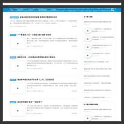 深圳爱飞扬信息科技