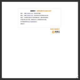 爱划词网页划词工具_www.aihuaci.com