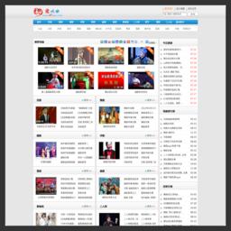 爱戏曲_www.aixiqu.com戏曲大全,戏曲豫剧,京剧名段,豫剧选段,豫剧全场戏,越剧名段