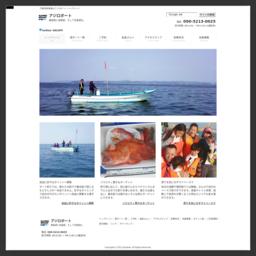 アジロボート 南房総館山のレンタルボート