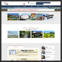 秋田県の内陸縦貫鉄道のホームページ。内陸線の路線図、概要、時刻表、運賃、割引乗車券、観光コース、観光情報、オリジナル商品、イベント情報など