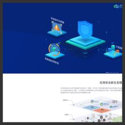 安百科技-国际领先的攻击自免疫体系产品与安全服务的提供商。