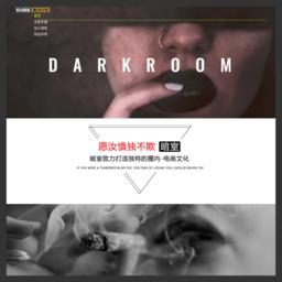 暗室_打造独特的字母圈内电商文化截图
