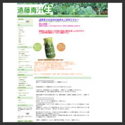 四国 松山で遠藤青汁関連商品を販売しているendou元気SHOP、ケール100%生ジュースをお届けしています。