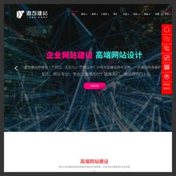 遨游網站建設
