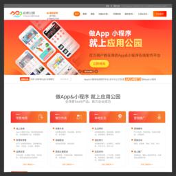 应用公园—app开www.apppark.cn发_app制作平台_手机app软件开发_9年app开发公司截图