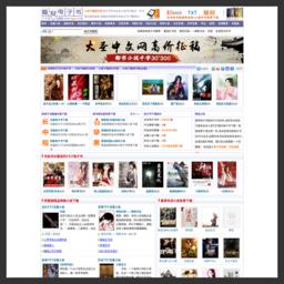 爱奇电子书网网站截图