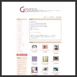 現在活躍中のアーティストの作品をお求めやすい価格でご紹介しています。
