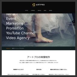 福岡の映像撮影制作会社(株)アート・プロ