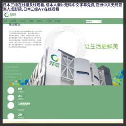 艺术留学_艺术生留学_艺术类留学_艺术留学作品集培训-ACG国际艺术教育官网