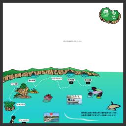 沖縄青の洞窟シーカヤック体験