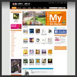 网站 亚洲唱片(www.asia-records.com.tw) 的缩略图