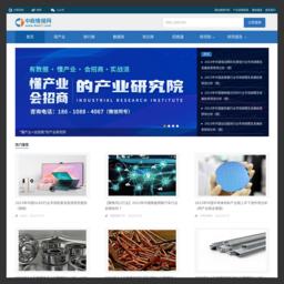 中商情报网-产业情报_产业地图_产业知识库