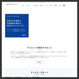 web システム開発