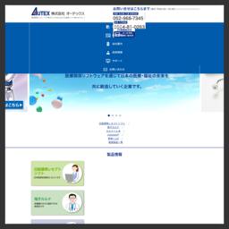 介護ソフトをお探しなら、【株式会社オーテックス】へ。3ステップの簡単操作の介護請求レセプトをご提案、導入と運用をサポート。