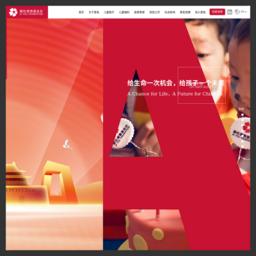 爱佑慈善基金会官网