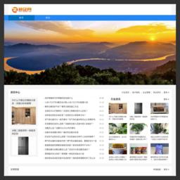 B2B网站平台