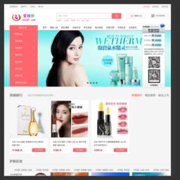 批发代理网44-爱妆扮批发网-化妆品批发,免费一件代发,微商货源代理www.azb22.com