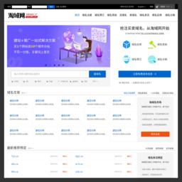 淘域网b08.com
