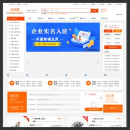 黔优网 - 互联网+B2B推广平台_专业的免费信息发布网站