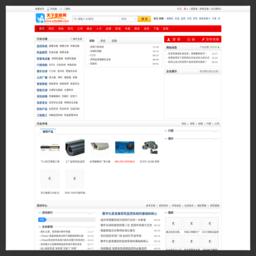 天下安防网 - 安防产品供求信息发布平台,免费B2B电子商务安防网站
