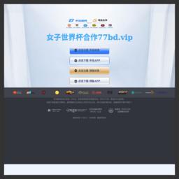 百搜分类目录_网站百科