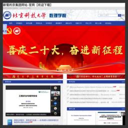 北京养生会所_网站百科