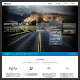 华顺信安-网络空间测绘的领跑者