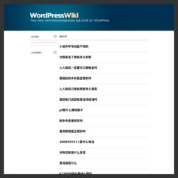 www.baiwanlian.net的网站截图
