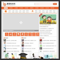 板报教育网_互联网教育资讯媒体平台电脑端
