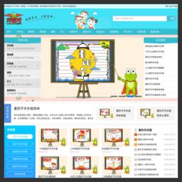 www.banbaowang.com的网站截图