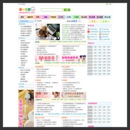 www.baobao001.com的网站截图