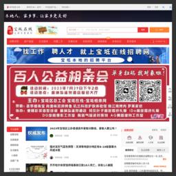 宝坻在线- 宝坻网络媒体平台  宝坻互联网