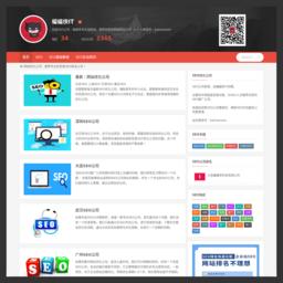 百度SEO公司网站截图