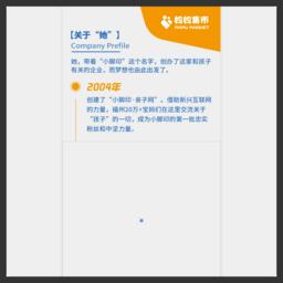 福州最火的妈妈社区_网站百科