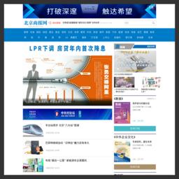 北京商报_财经头条新闻