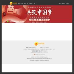 网站 九州梦网(www.bbvod.net) 的缩略图