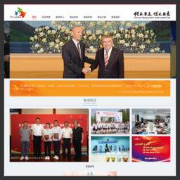 北京2008奥运会官网