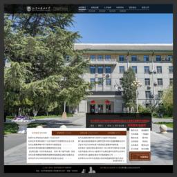北京外国语大学地址_网站百科