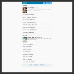 ok礼物网www.bixuok.com创意礼物 生日礼物 结婚礼物 个性礼品定制在线导购网站截图