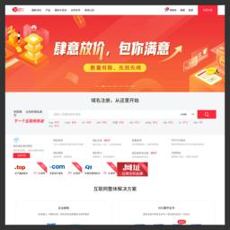 商务中国www.bizcn.com-互联网应用与数字营销服务提供商!全球域名注册,一口价,云主机,网站建设,企业邮局,百度云,虚拟主机截图