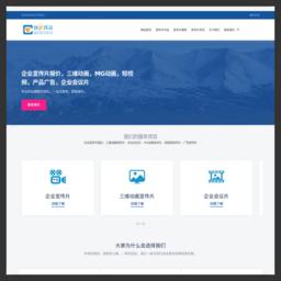 北京创视优品广告传播有限公