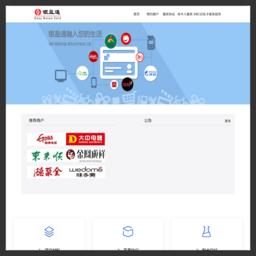 商联通TPC卡官网_网站百科