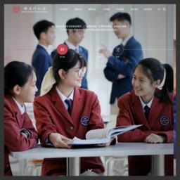 北京海淀外国语实验学校截图