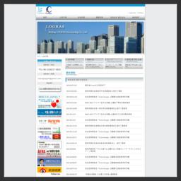 北京龙乐广告有限公司