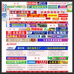 东方保健品网