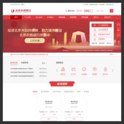 北京农商银行_网站百科