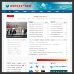 北京市地质矿产勘查院
