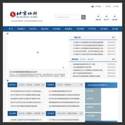 北京社科网